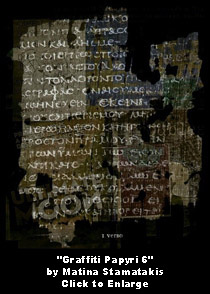 Graffiti Papyri 6 by Matina Stamatakis - Click to Enlarge